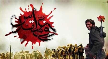 نقش مردم ایران در دفاع مقدس به تصویر درمیآید