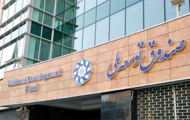 صندوق توسعه ملی تکمیل نشد | تهرانفر انصراف داد