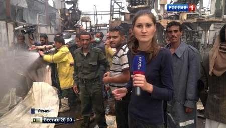 ۵۰۰ روز جنایات عربستان علیه مردم یمن در تلویزیون دولتی روسیه