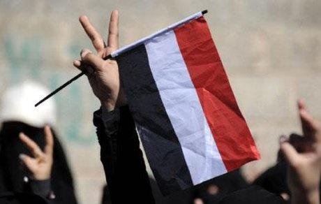 افشای ترکیب دولت جدید یمن توسط یک روزنامه مصری