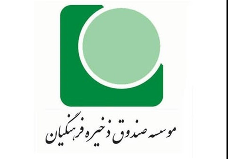 پولی از صندوق فرهنگیان به کارکنان ناجا ندادهایم