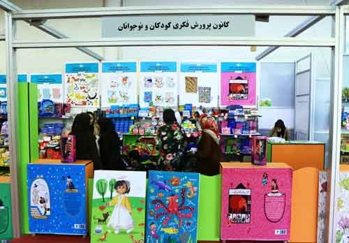 نوشتافزارهایی با رنگ و بوی ایرانی