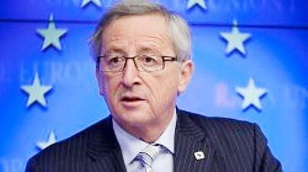 کمیسیون اروپا: ترکیه فعلا نمیتواند عضو اتحادیه اروپا شود