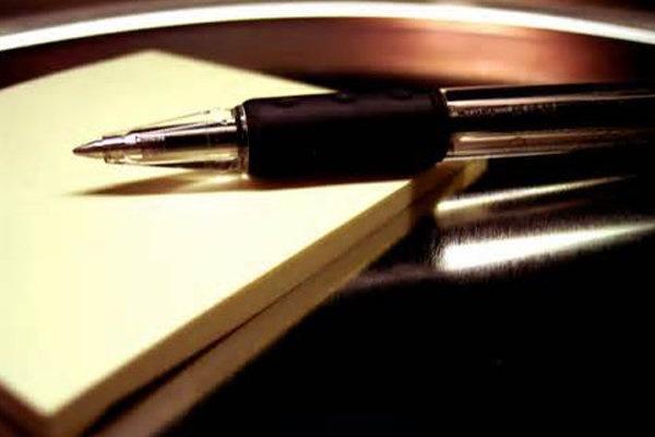 بچسب به قلم