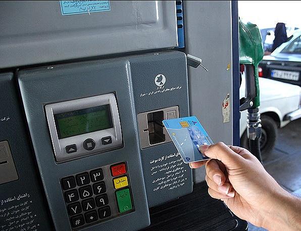 کارت سوخت حذف و بنزین تک نرخی میشود