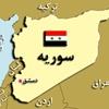 صفبندیهای جدید در جنگ سوریه