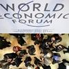 مجمع جهانی اقتصاد | ایران در شاخص رقابتپذیری ارتقا یافت