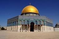 فلسطین,فلسطين,غرب آسیا,مسجد الاقصی,۹۴,اسرائیل