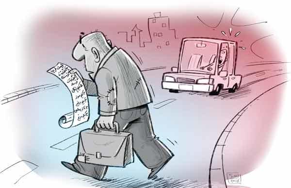 صِرف زندگی در تهران ارزش نیست