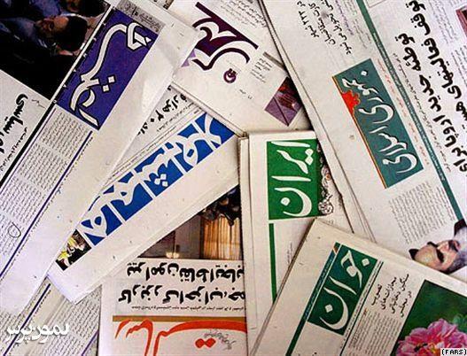 تور رسانهگردی برای برترین رسانههای استانی