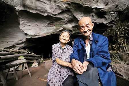 غار نشینی