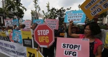 آشفتگی آمریکا از حکم دادگاهی در کره جنوبی