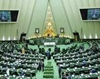 تصویب تحقیق و تفحص از صندوق ذخیره فرهنگیان در کمیسیون آموزش