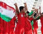 تیم فوتبال نوجوانان به جام جهانی صعود کرد