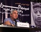 جشنواره مقاومت | جدیدترین اظهارات ابراهیم حاتمیکیا