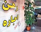 رشد معاملات مسکن تهران در قیمت خنثی