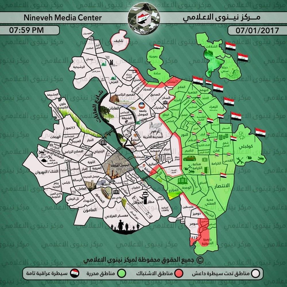 نیروهای عراقی به دانشگاه و کاخ ریاستجمهوری موصل رسیدند