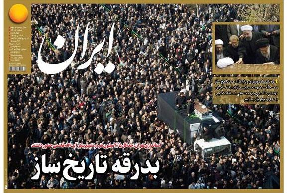 روزنامه ایران، ۲۲ دی