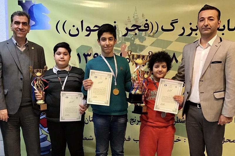 ماهان صابری قهرمان مسابقات شطرنج فجر نوجوانان شد