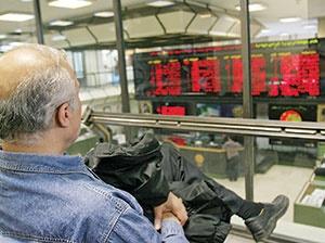 جزئیات برنامه شورای رقابت برای کاهش سهام دولت در شرکتها