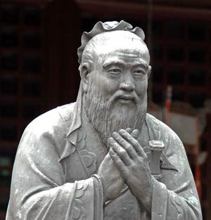 زندگینامه: کنفوسیوس (۵۵۱ - ۴۷۹)