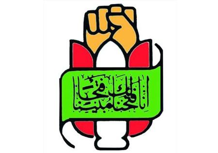 بیانیه بنیاد حفظ آثار به مناسبت دهه فجر