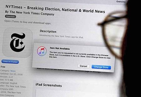 چین | اپل اپلیکیشن نیویورک تایمز را حذف کرد