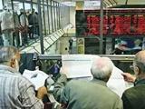 یکسوم بورس در خدمت بازار بدهی