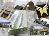 ۱۰ دانشگاه برتر ایران در زمینه تولید علم معرفی شدند