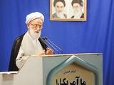 ۲۴ دی؛ گزارش نمار جمعه تهران