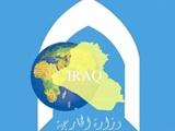 واکنش وزارت خارجه عراق به سخنان سفیر اخراجی عربستان