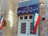 توصیههای ایمنی وزارت خارجه به سفارتخانههای ترکیه، آلمان و انگلیس در تهران