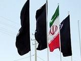 هیات دولت شنبه دوم بهمن را عزای عمومی اعلام کرد