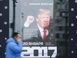 عکس روز: ترامپ در مسکو