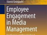 مروری بر کتاب تعهد کارکنان در مدیریت رسانه