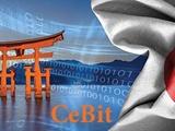 نمایشگاه سبیت | تمرکز برفرایند دیجیتالی شدن و امنیت فضای مجازی