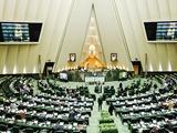 جزئیاتی از آخرین گزارش برجامی وزارت امو خارجه به مجلس