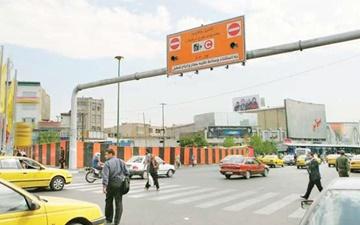 طرح ترافیک در تهران تا ساعت ۱۷ تمدید شد
