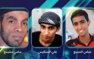 اعلام بسیج عمومی مقاومت اسلامی بحرین در پی اعدام سه جوان انقلابی