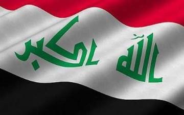 بغداد سفیر خود در لیسبون را فراخواند