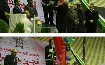 پایان یازدهمین دوره مسابقات قویترین مردان ایران