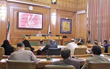تقدیم بودجه سال ۹۶ پایتخت به شورای شهر در زمان مقرر