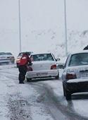 بارش برف در ۷ استان کشور