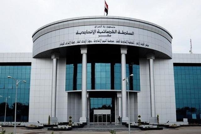 صدور دستور بازداشت رئیس و اعضای کمیسیون ناظر بر همهپرسی استقلال کردستان عراق
