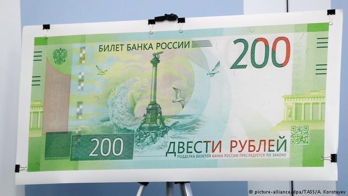 انتشار اسکناسهای جدید در روسیه با تصاویری از کریمه
