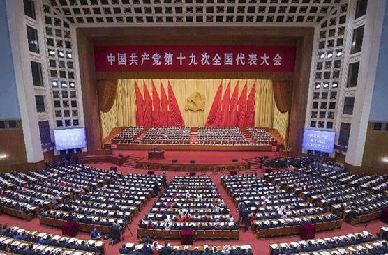 آغاز به کار نوزدهمین کنگره حزب کمونیست چین