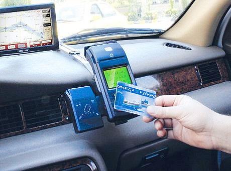 کارت پرداخت برای تاکسی
