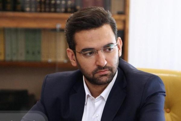 وزیر ارتباطات: بازی نهنگ آبی وارد ایران نشده است