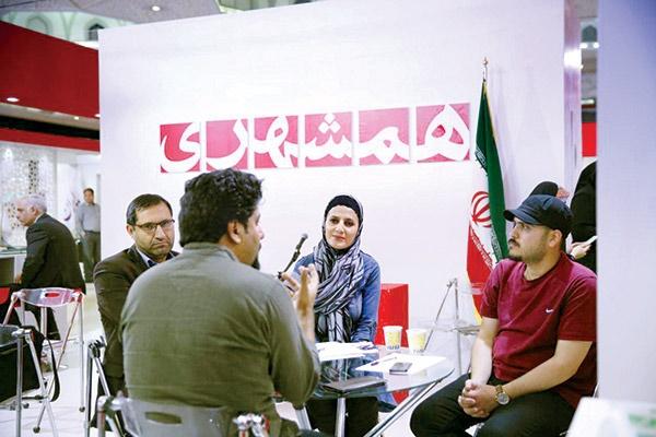میزگرد همشهری در نمایشگاه مطبوعات
