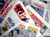 ۲۵ مهر؛ تیتر یک روزنامههای ورزشی صبح ایران